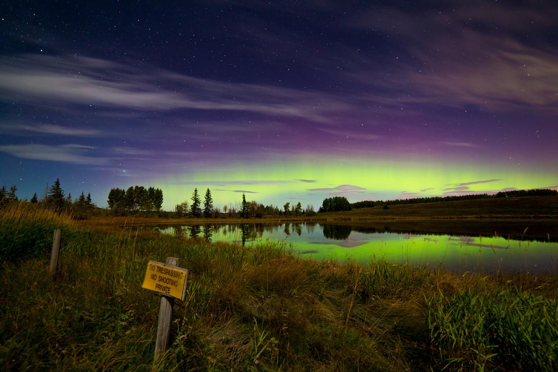 Private Aurora Borealis